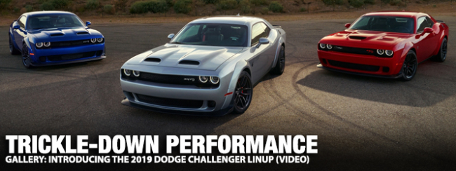 Trickle Down Performance Introducing The 2019 Dodge Challenger